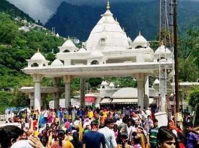 VAISHNODEVI HELICOPTER DARSHAN WITH 4 DEVIS