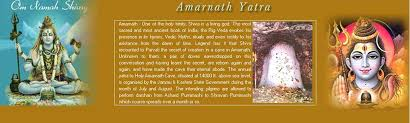 Destination Shri Amarnath Yatra