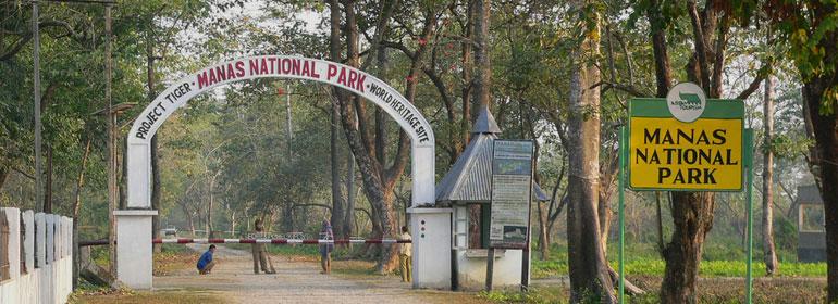 Guwahati Assam IndiaTrip