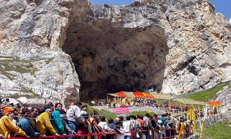 Shri AmarnathYatra Yatra  2020