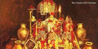 Shivkhor Vaishno Devi